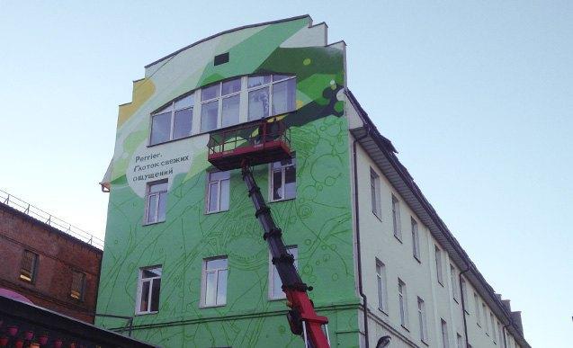 Покрашено: Как город разрешил стрит-арт. Изображение № 11.