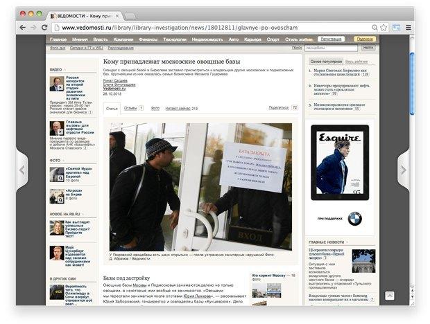Ссылки дня: Ответ Павла Дурова депутату, избранные цитаты Лу Рида и видеоистории логотипов. Изображение № 3.
