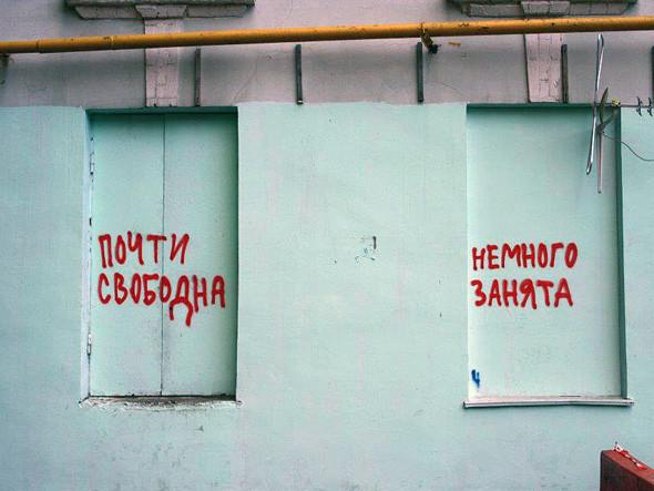 Прямая речь: Художник Кирилл Кто о защите городской среды. Изображение № 15.