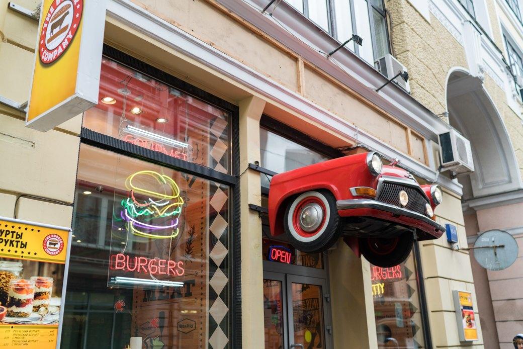 Можно ли есть новые московские бургеры. Изображение № 22.
