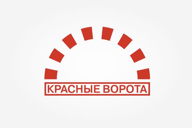 Московским районам и улицам придумали логотипы. Изображение № 3.