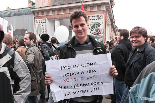 Фоторепортаж (Петербург): Митинг и шествие оппозиции в День России . Изображение № 29.