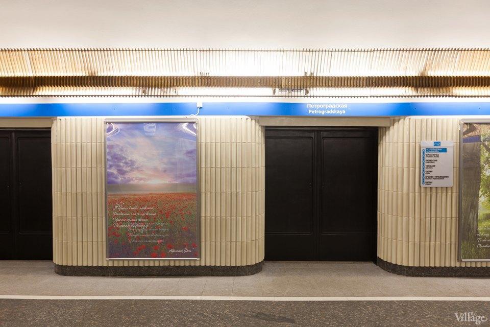Фото дня: Станция метро «Петроградская» после ремонта. Изображение № 4.