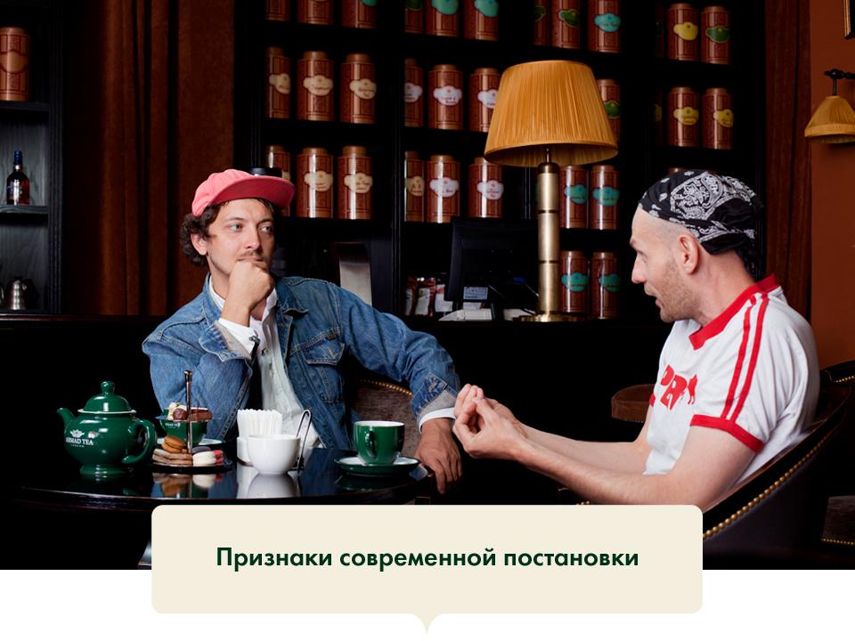 Иван Вырыпаев и Юрий Квятковский: Что творится в театре?. Изображение № 34.