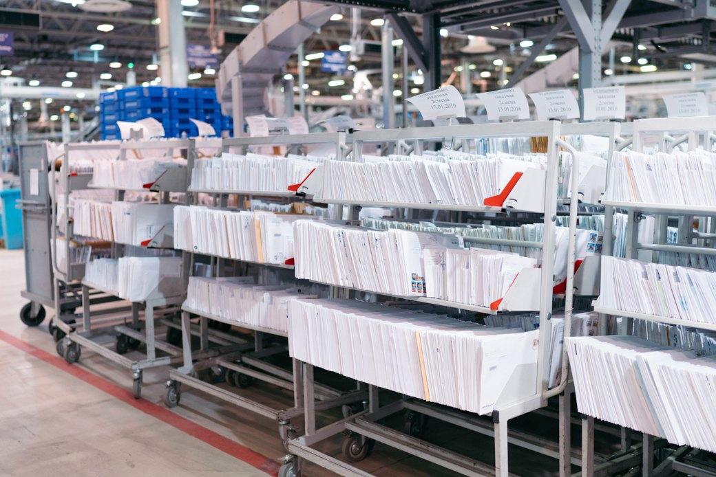 Как «Почта России» сортирует посылки иписьма. Изображение № 14.