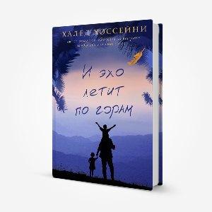 Планы на осень: 10 книг. Изображение № 7.