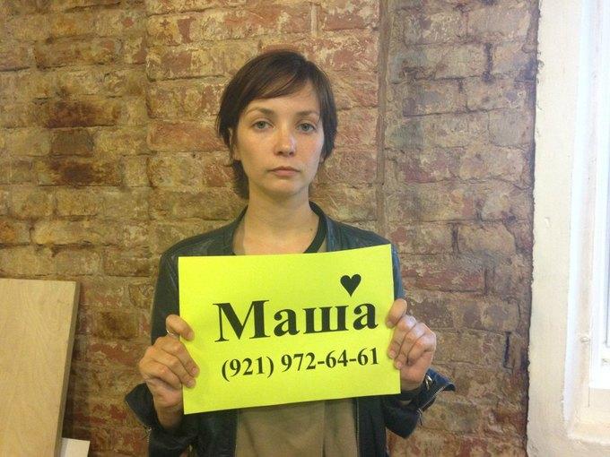 Сексуальной зависимостью проституция в петербурге трахает юнца фильм