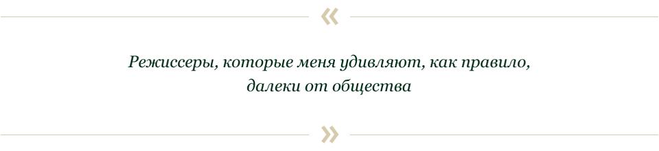 Иван Вырыпаев и Юрий Квятковский: Что творится в театре?. Изображение № 11.