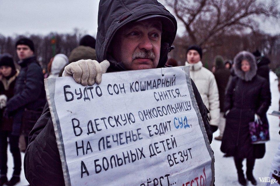 Фоторепортаж: митинг взащиту Городской клинической больницы №31. Изображение № 10.