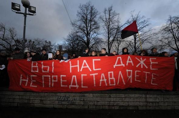 Не мой голос: Цитаты москвичей о событиях на Болотной площади. Изображение № 20.