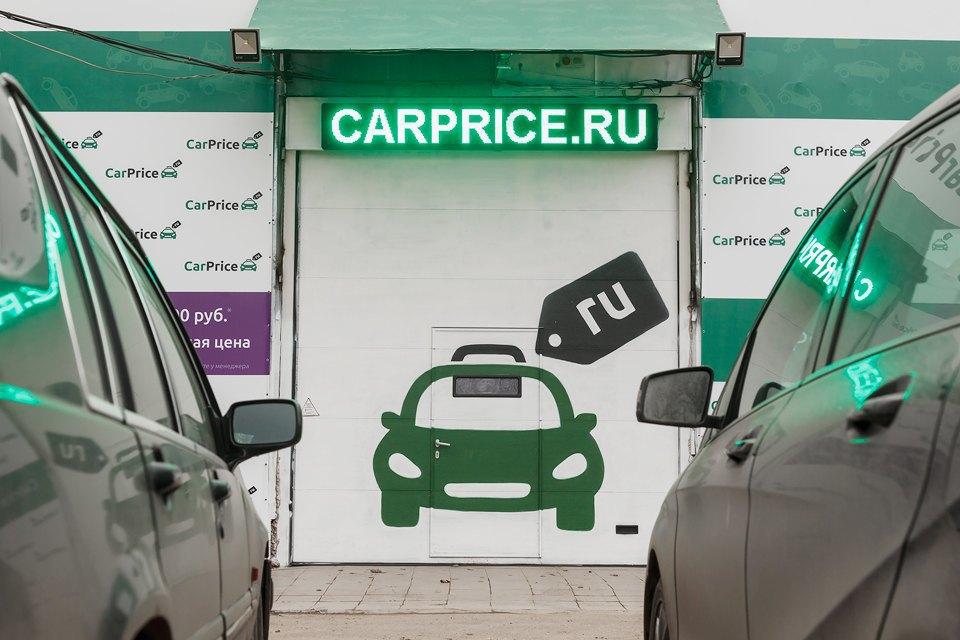 Как петербуржец запустил сервис быстрой продажи машин. Изображение № 12.