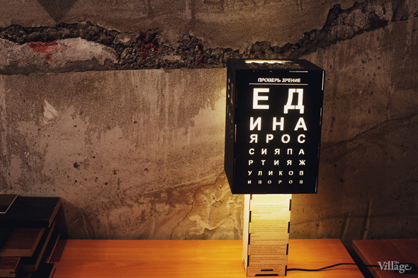 Офис недели (Петербург): Архитектурная мастерская Сергея Ерофеева. Изображение № 4.