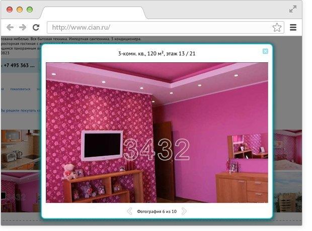 Золотой стандарт: Как владельцы московских квартир представляют себе евроремонт. Изображение № 17.