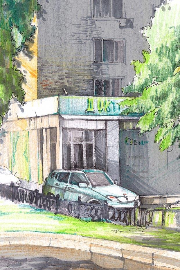 Клуб Рисовальщиков: Украинский бульвар иКиевский вокзал. Изображение № 2.