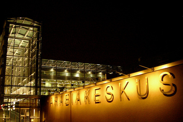 Прямая речь: Финский урбанист — о том, чем заполнить старые промзоны. Изображение № 16.