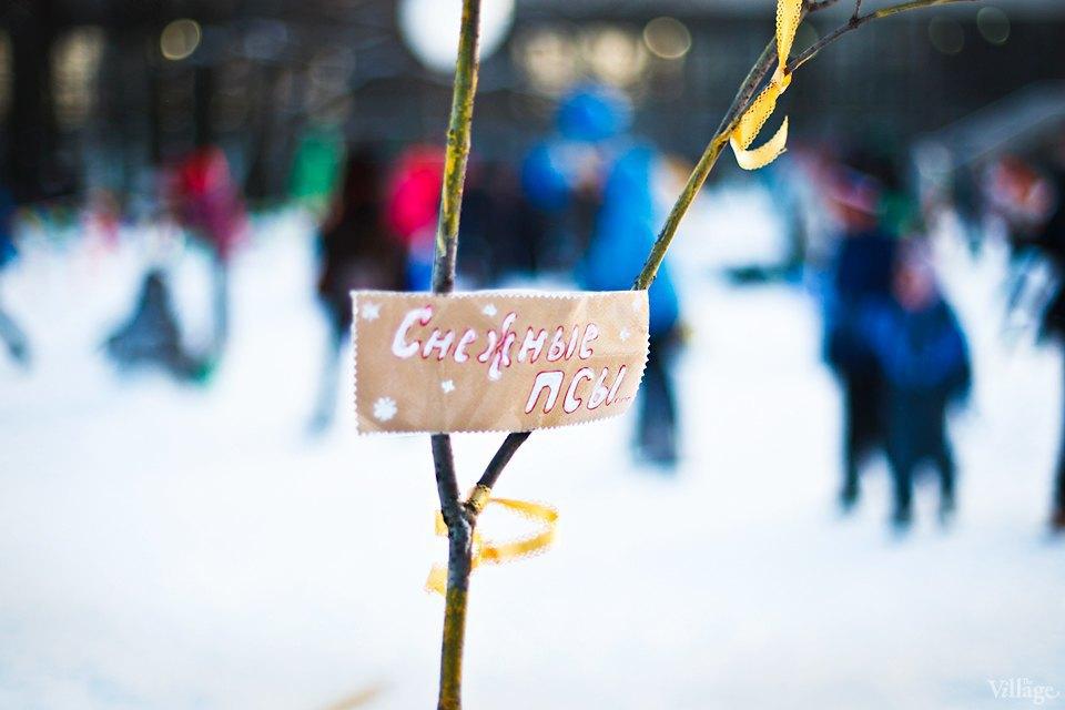 Люди в городе: «Арт-битва снеговиков». Изображение № 25.