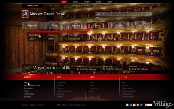 Московские власти представили три варианта сайта для туристов. Изображение № 5.