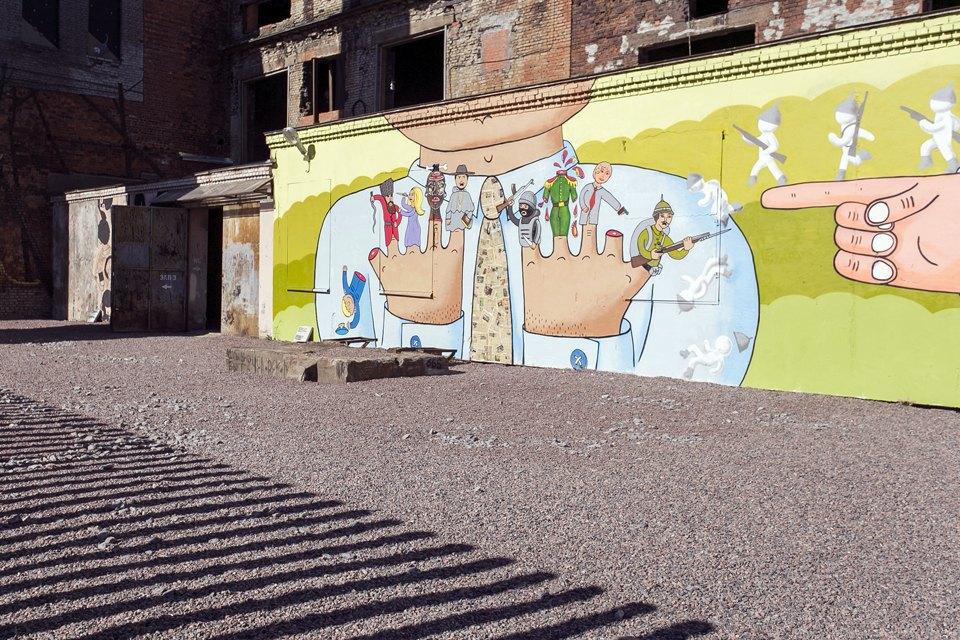 В Петербурге открылся Музей стрит-арта. Изображение № 21.