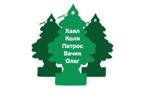 Изображение 3. Трудности перевоза: всё о такси в Москве.. Изображение № 4.