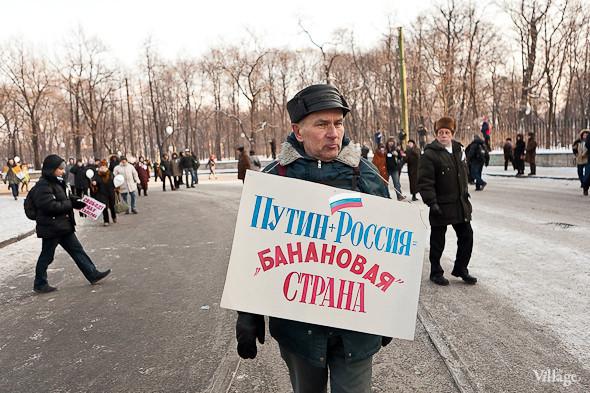 Фоторепортаж: Шествие за честные выборы в Петербурге. Изображение № 34.