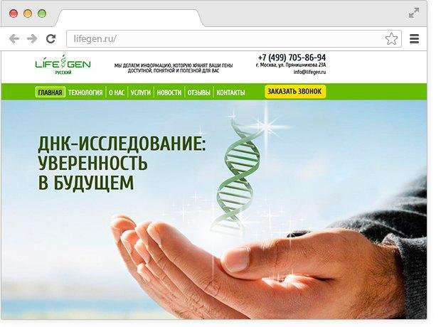 Плёвое дело: Где расшифровать ДНК . Изображение № 4.