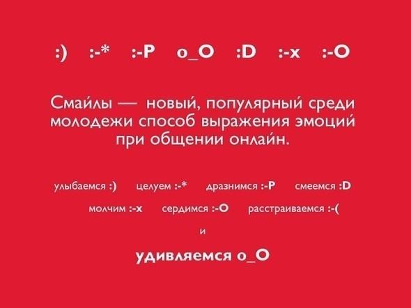 Изображение 4. Инициативная группа разрабатывает логотип Москвы.. Изображение № 5.