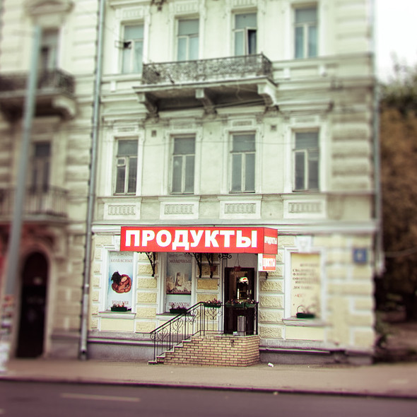 В зоне риска: Дом архитектора Никифорова. Изображение № 2.