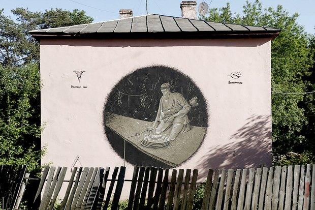 Как раскрасить улицы России. Изображение № 2.