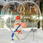 Планы на зиму: 10 катков вцентре Москвы. Изображение № 7.