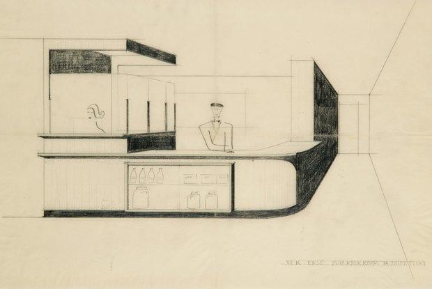 Проект интерьера кафе-бара отеля «Палас», Хельсинки. Олави Хяннинен. 1949–1952. Изображение № 11.