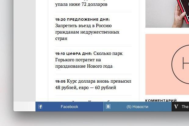 «Яндекс» разработал новую версию браузера. Изображение № 3.