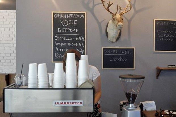 Открытия недели: «Любимое место 22.13», Brix II, кофе вChop-Chop и Durum Durum. Изображение № 4.