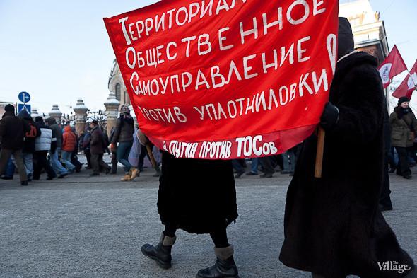 Фоторепортаж: Шествие за честные выборы в Петербурге. Изображение № 44.