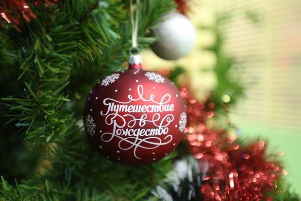 У рождественских ярмарок появился фирменный стиль и вирусный ролик. Изображение № 8.