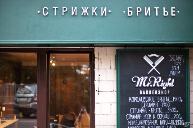 Филипп Миронов о новых Патриках. Изображение № 18.