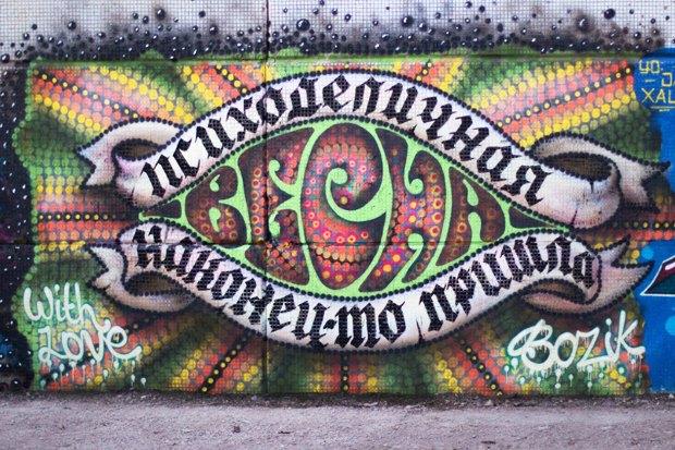 Как раскрасить улицы России. Изображение № 15.