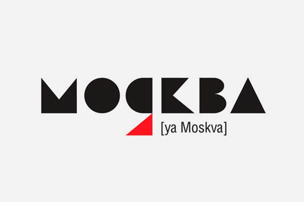 Пять идей для логотипа Москвы. Изображение № 1.