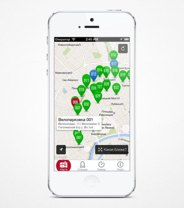 У велопроката появилось мобильное приложение. Изображение № 4.