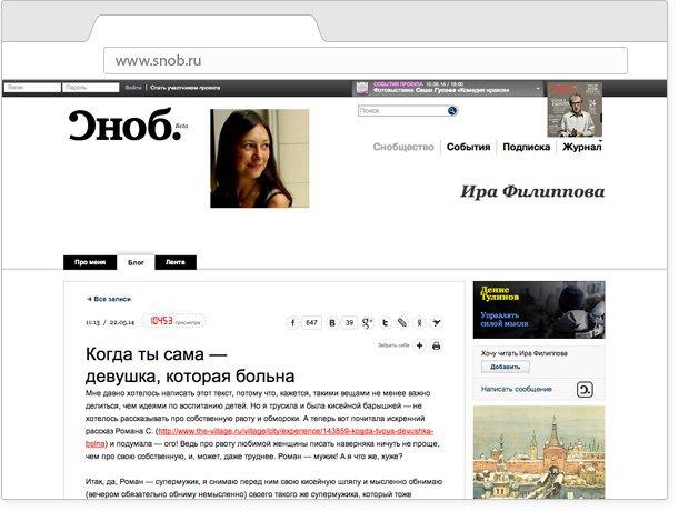 Словарный запас знаменитостей, идеи новых запретов для России и Мэрилин Мэнсон во «ВКонтакте». Изображение № 3.