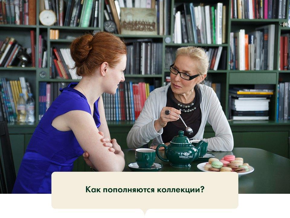 Ольга Свиблова и Юлия Шахновская: Что творится в музеях?. Изображение № 23.