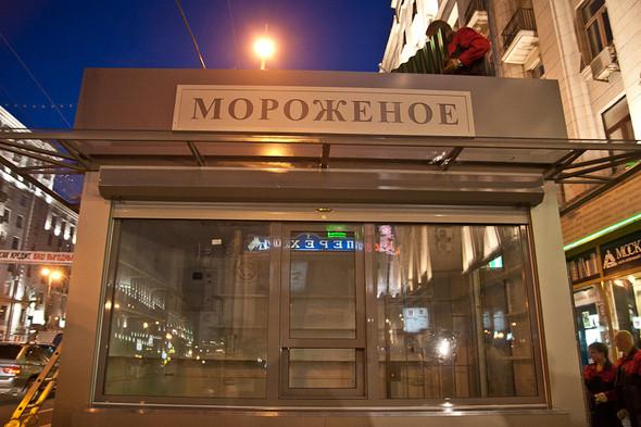 Изображение 54. Фоторепортаж: На Тверской улице появился первый ларёк нового образца.. Изображение № 12.