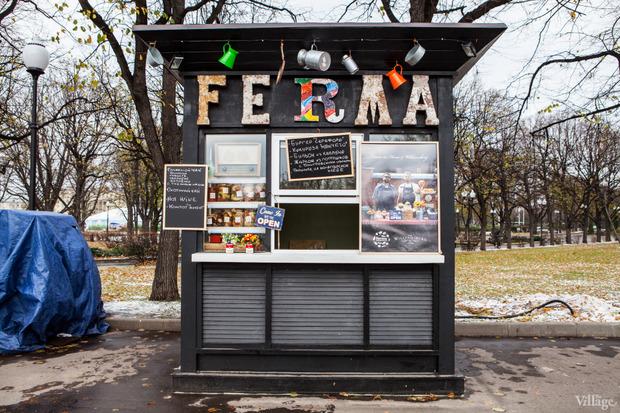 Киоски Ferma at Home и Williamsburg Studio в парке Горького. Изображение № 1.