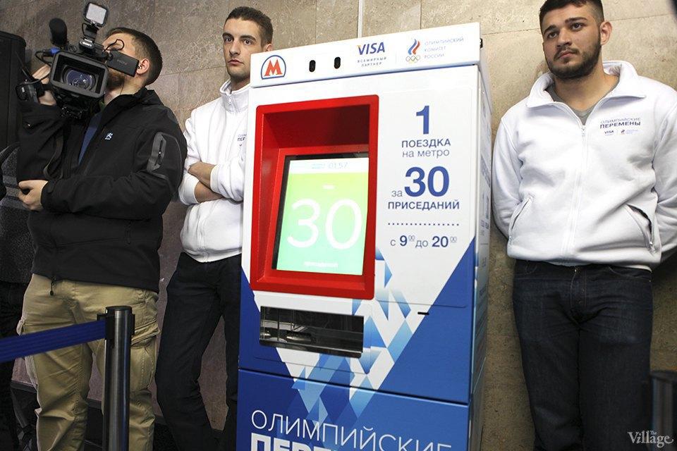 Фото дня: Как получить проездной на метро за приседания. Изображение № 2.
