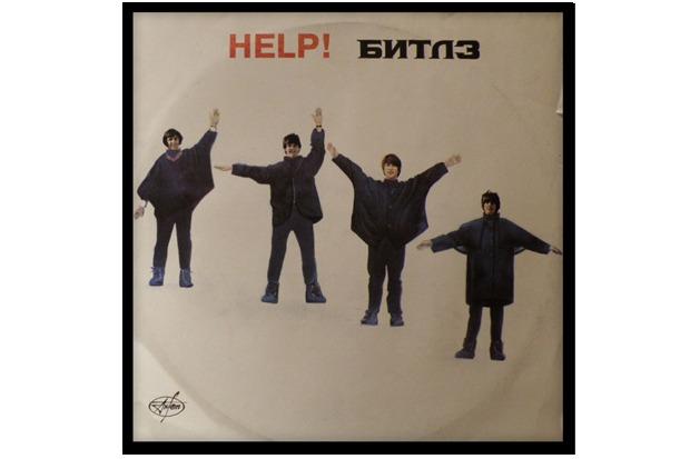 Исполнитель: Beatles. Альбом: Help! Лейбл: AnTrop. Год записи: 1965. Страна: Russia. Цена: 400 рублей. Изображение № 3.