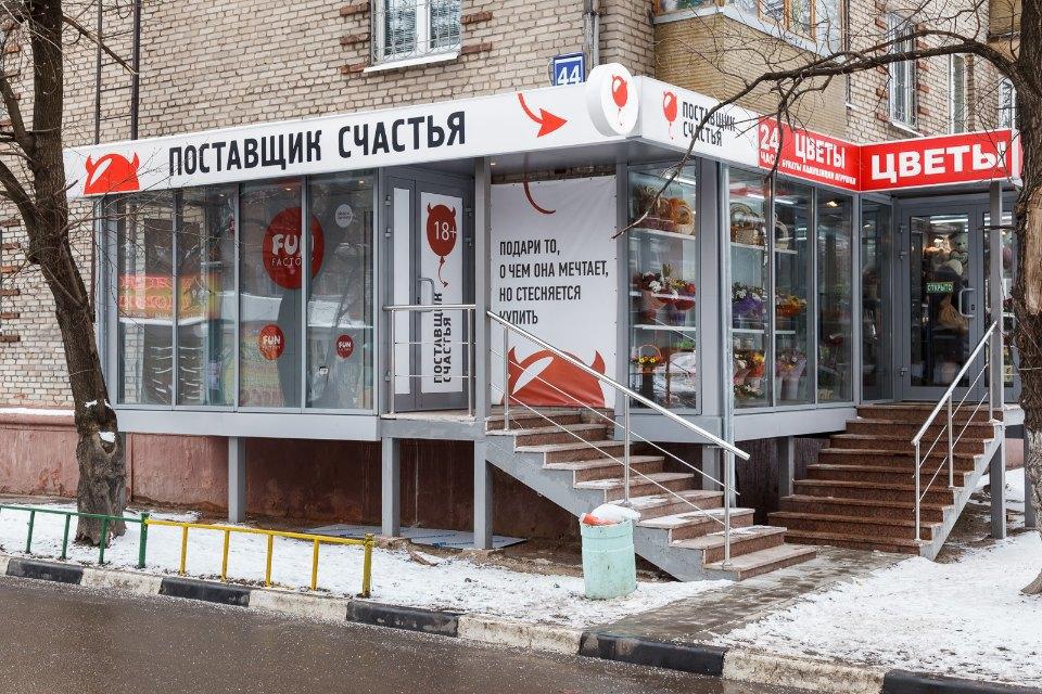 Народпротивсчастья: Чтобудет, если открыть секс-шоп возле своегодома. Изображение № 12.