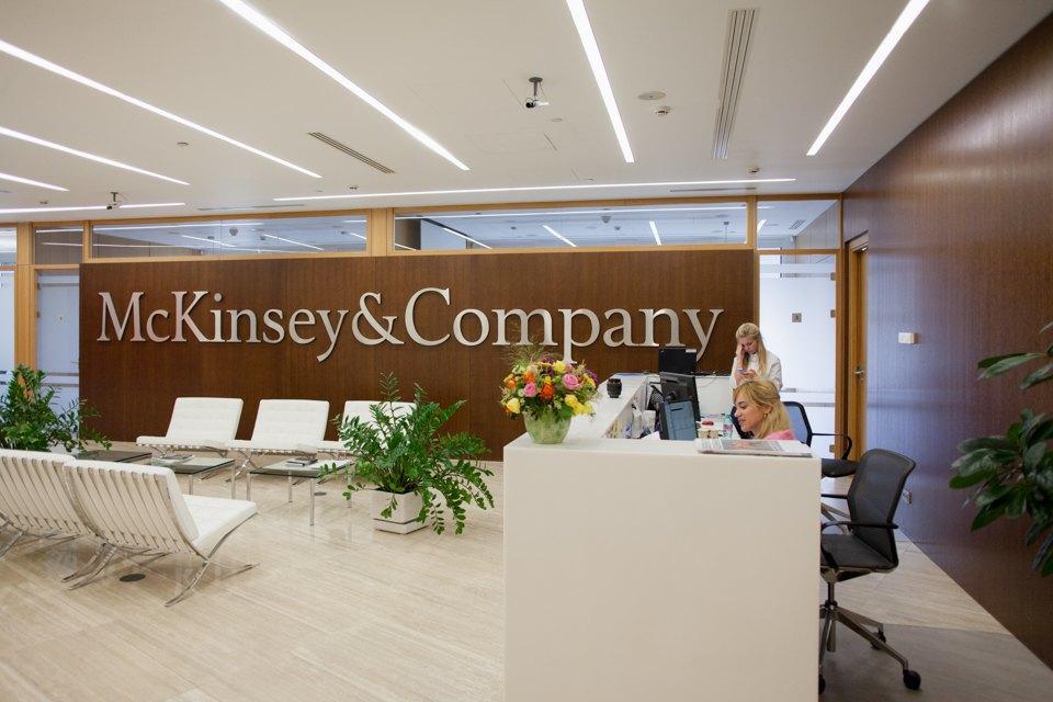 Как работают в McKinsey. Изображение № 2.