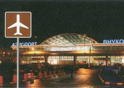 В России появятся единые указатели для туристов. Изображение № 3.