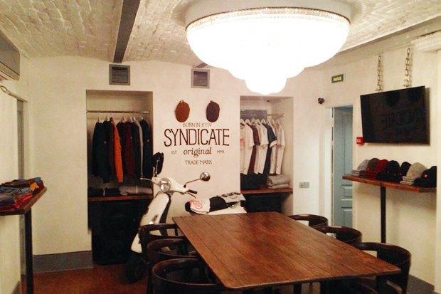 На Жуковского открылся кафе-бар Syndicate. Изображение № 1.