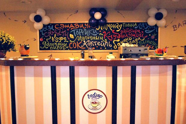 На «Первомайской» открылось кафе Indigo. Изображение № 1.