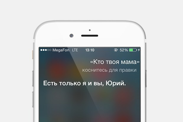Siri — о маме, боге и депрессии. Изображение № 8.